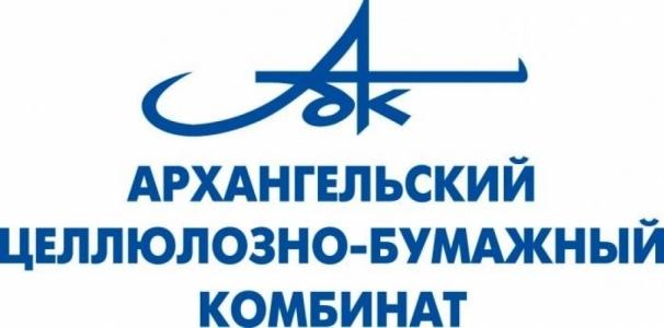 "АО ""Архангельский целлюлозно-бумажный комбинат"""